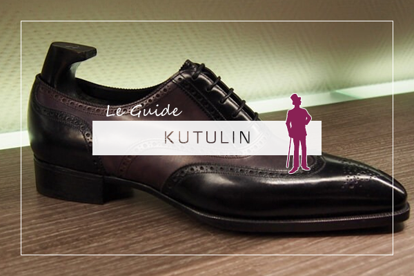 <KUTULIN(クチュラン)>バナーイメージ